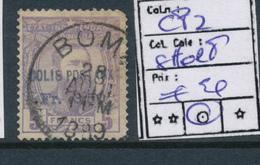 BELGIAN CONGO 1889 ISSUE CP2 SHORT PERFORATION USED - Belgisch-Kongo