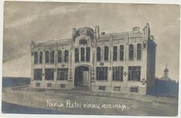 81-553 Estonia Narva - Estonia