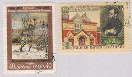 Russia 1838-39 Used Set Tretliakiv 1956 CV 2.00 (R0972) - Russia & USSR