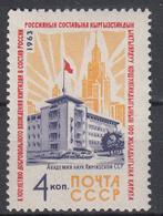 USSR - Michel - 1963 - Nr 2816 - MNH** - 1923-1991 USSR
