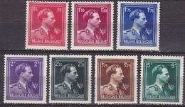1943 King Leopold III Complete MNH Set Michel 636 / 641 - Ungebraucht