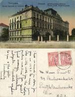 Romania, TIMIȘOARA, Școala Specială Al Artilerie (1930) Postcard - Roemenië
