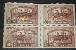 "Errors România 1947 MI 1045, Block X4, With Glued Letter ""O"" ""M, Letter O Extended,mnh - Variedades Y Curiosidades"