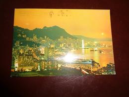 B746  Honk Kong Viaggiata - Cina