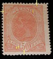 Error Romania 1918,king Charles I, With Line Horizontal On Box 50 Bani,,MNH - Variedades Y Curiosidades