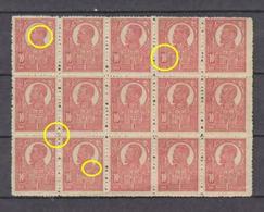 Error Romania 1920 King Ferdinand 10 Bani Redd,  Souvenir Sheet X15 With Circle White,errors, Mnh - Variedades Y Curiosidades