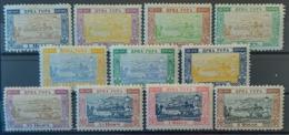 MONTENEGRO 1896 - MLH - Sc# 45a, 46a, 47a. 48a. 49a, 51a, 52a, 53a, 54a, 55a, 56a - Montenegro
