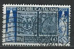LL-/-378-. N° 628.  OBL. ,  Cote 9.00 €,  IMAGE DU VERSO SUR DEMANDE ,   Je Liquide !! - 1946-60: Used