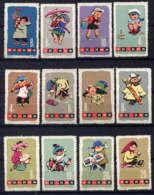 CHINE - 1469/1480(*) - JEUX D'ENFANTS - 1949 - ... République Populaire