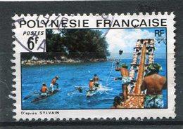 POLYNESIE FRANCAISE   N°  99  (Y&T)  (Oblitéré) - Oblitérés