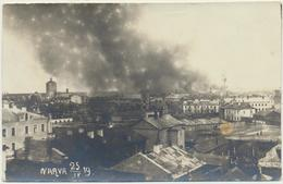 81-646 Estonia Narva - Estonia