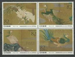 Japan 2015 Mi 7218-7221 MNH ( ZS9 JPNvie7218-7221all-(40F) ) - Oiseaux