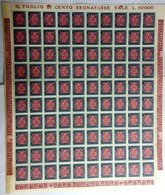 ITALIA Repubblica 1955 1957 Foglio Segnatasse Lire 500 Sassone 120 MNH ** Integro - Segnatasse