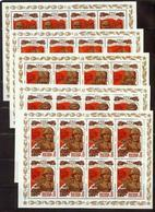 USSR Russia 1985 5 Sheetlet 40th Anniv Victory Second World War WW2 Lenin Military Celebrations Stamps MNH Mi 5490-94 - 1992-.... Federation