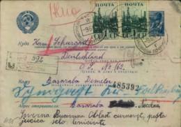 """1941, R-Brief Aus """"TCHERNOVITZY"""" (Czernowitz) In Das Lager Für Volksdeutsche Aus Der Bukowina Und Basserabien - Russland & UdSSR"""