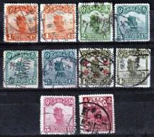 LOT  10 TIMBRES DE  REPUBLIQUE CHINOISE- SERIE DES JONQUES - 1912-1949 Repubblica