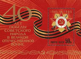 USSR Russia 1985 40th Anniversary Victory World War II Celebrations History WW2 Military Militaria S/S Stamp MNH SG#5550 - WW2