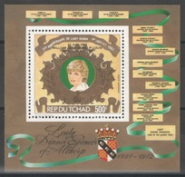 Tchad - Bloc - BF - YT 33 ** MNH - 1982 - Lady Diana - Ciad (1960-...)