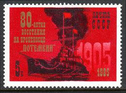 USSR Russia 1985 80th Anniversary Revolt On Battleship Potemkin Military History War Ships Transport Stamp MNH Mi 5514 - Militaria