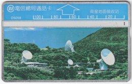 TAIWAN A-443 Hologram Telecom - Communication, Satellite Dish - 529G - Used - Taiwan (Formosa)