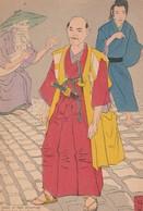 CPA JAPON   ILLUSTRATION SAMOURAI HOKUSAI  VOIR VERSO - Non Classificati