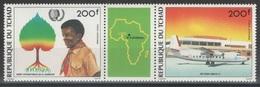 Tchad - YT PA 290A ** MNH - 1985 - Lomé 85 - Ciad (1960-...)