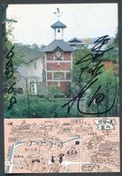 Japanese  Comics  Postcard - Autograph By Asahi KURIZUKA-  Japon, Japan. Bande Dessinée .Manga.autographe - Giappone