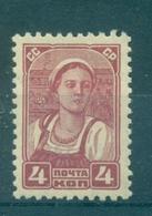 URSS 1929-32 - Y & T N. 426 - Série Courante (Michel N. 368 A X) - Neufs