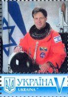 Ukraine 2017, Space, Israel Dead Astronaut, 1v - Ukraine