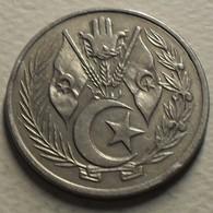 1964 - Algérie - Algeria - 1383 - 1 DINAR - KM 100 - Algeria