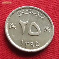 Oman 25 Baisa 1975 / 1395 KM# 45a Omã - Oman
