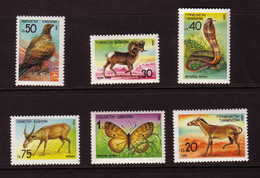 Ex- UdSSR 1992. Fauna. 6 W. MNH, Pf. - Asia (Other)