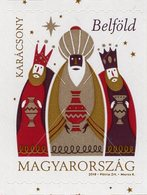 Hungary - 2019 - Christmas - Mint Self-adhesive Stamp With Flexographic And Sparkling Paint Printing - Nuevos