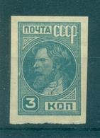 URSS 1929-32 - Y & T N. 439 - Série Courante (Michel N. 367 B X) - Neufs