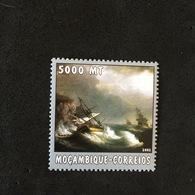 MOZAMBIQUE. MNH. 5R1705E - Barcos
