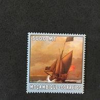MOZAMBIQUE. MNH. 5R1705H - Barcos