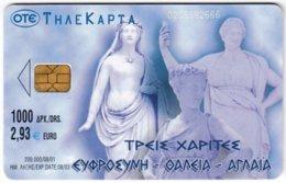 GREECE F-929 Chip OTE - Culture, Statue - Used - Griechenland
