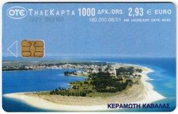 GREECE F-932 Chip OTE - Landscape, Coast - Used - Griechenland