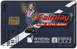 GREECE F-937 Chip OTE - Cartoon, Traffic, Car - Used - Griechenland