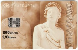 GREECE F-939 Chip OTE - Culture, Statue - Used - Griechenland