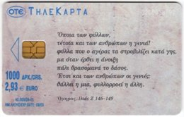 GREECE F-940 Chip OTE - Culture, Statue - Used - Griechenland
