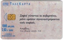 GREECE F-944 Chip OTE - Culture, Statue - Used - Griechenland