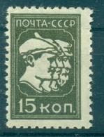 URSS 1929-32 - Y & T N. 430 - Série Courante (Michel N. 372 A X) - Neufs