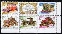 RUSSIE RUSSIA 2002, Carrosses Anciens, 5 Valeurs, Neufs / Mint. R936 - Ongebruikt