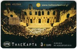 GREECE F-978 Chip OTE - Sport, Soccer - Used - Greece