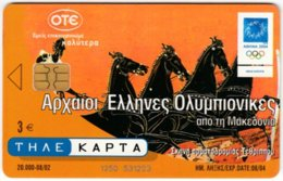 GREECE F-988 Chip OTE - Painting, Historic Scene - Used - Griechenland
