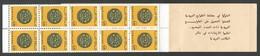 Morocco Maroc 1979 Coin 4.00 Dh 10x Mi 905 No. 3 Stamp Booklet - Monete