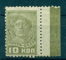 URSS 1929-32 - Y & T N. 429 - Série Courante (Michel N. 371 A X) - Neufs