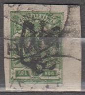 Ukraine 1918 Mi# 30 Podolia  Overprint 2 Kop Used - Ukraine