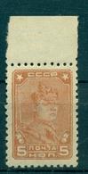 URSS 1929-32 - Y & T N. 427 - Série Courante (Michel N. 369 A X) - Neufs
